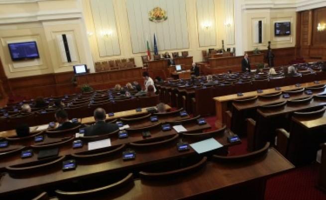 НС прие окончателно промените в Закона за здравното осигуряване заради БЛС
