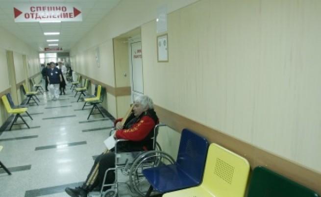 Медици искат да има регистър на психично болните