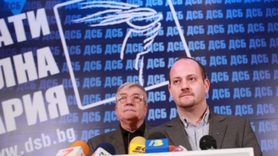 ДСБ: Бойкот на референдума ще ви отведе в ръцете на политически измамници