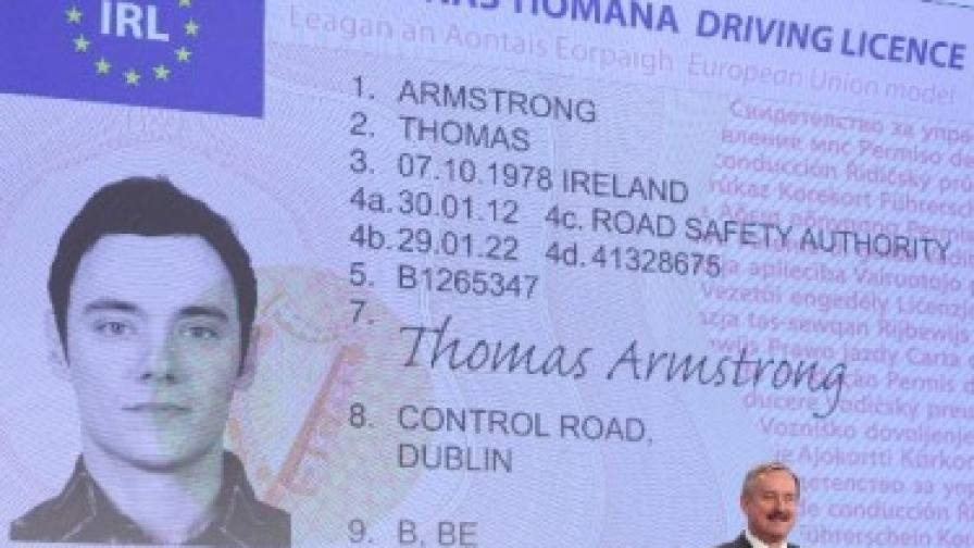 Еврокомисарят по транспорта Сийм Калас представя новия модел свидетелства за правоуправление
