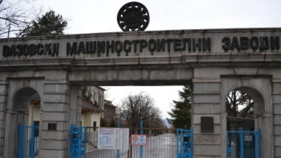 Работниците от ВМЗ-Сопот на стачка: Оставка на Лукарски