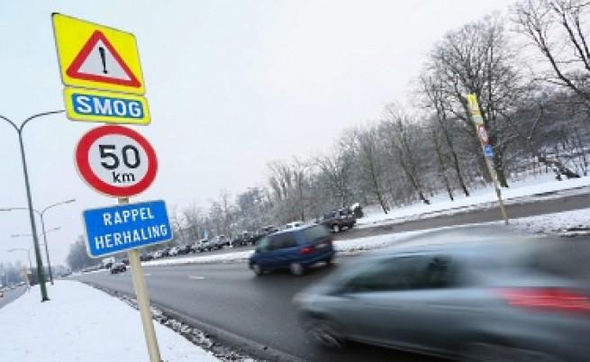 ЕК недоволна от качеството на въздуха в България