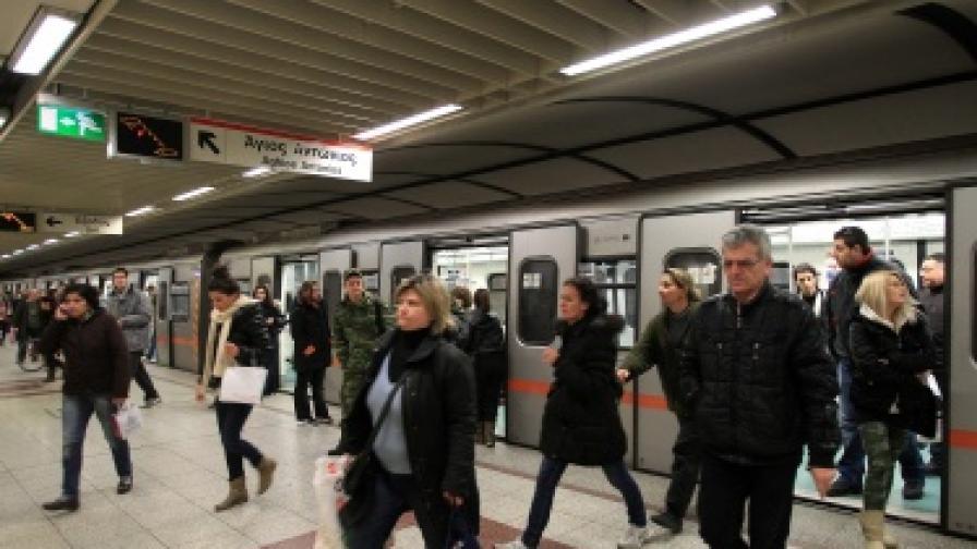 Атина: Спря стачката на метрото