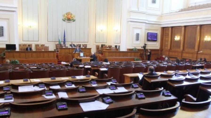 Последни парламентарни декларации преди референдума