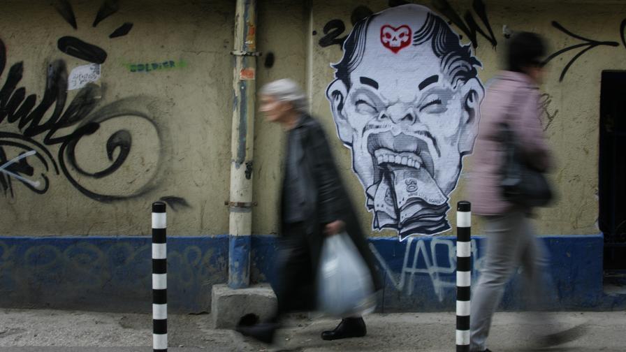 В България хората над 65 години са повече от децата