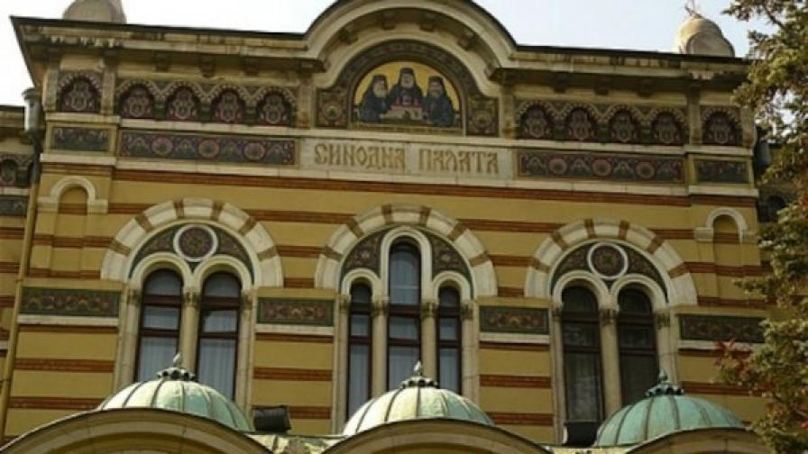 Патриаршеският църковен събор на 24 февруари - без медии