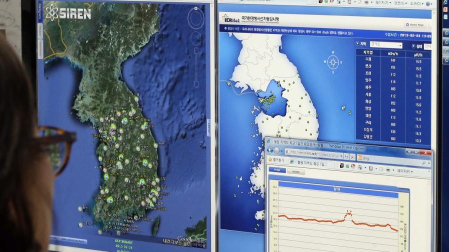 В южнокорейския Център за ядрена сигурност, който се намира на 160 км южно от Сеул