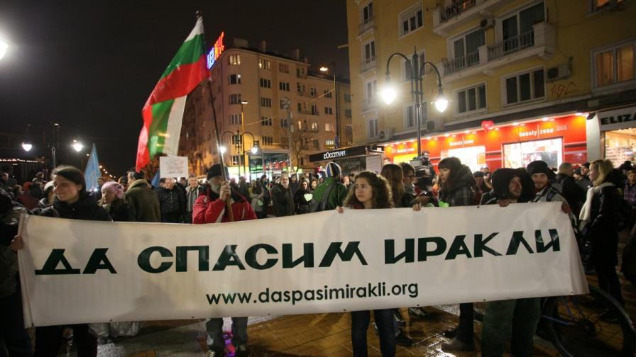 Над 1500 природозащитници изпълниха улиците на София