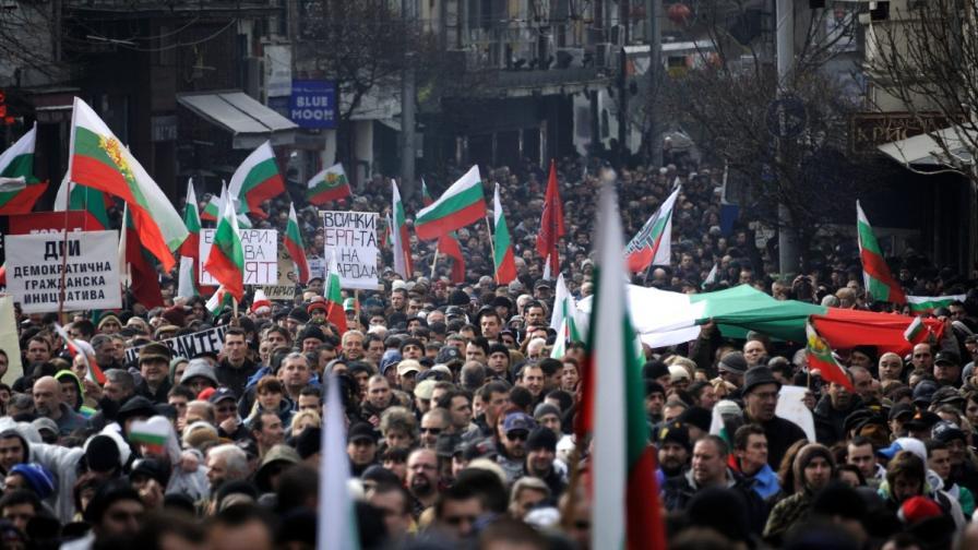 Хиляди хора се събраха на протеста в София