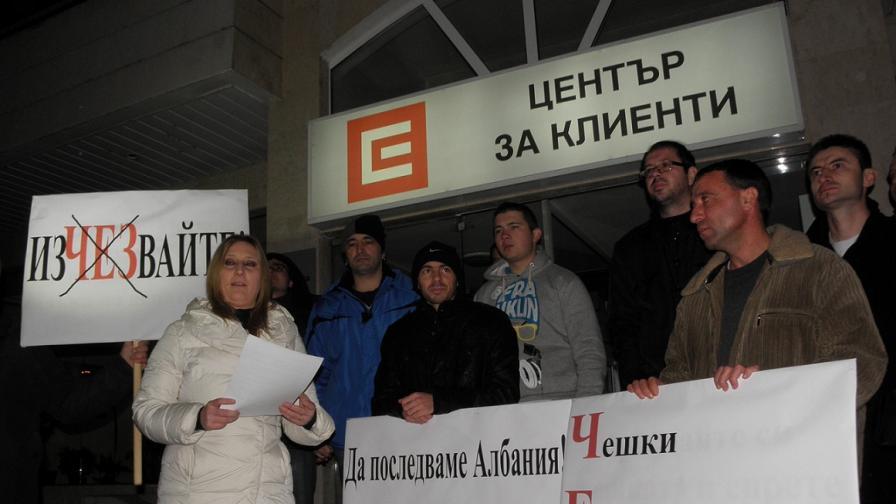 Чешки министър: Анулирането на лиценза на ЧЕЗ в България е обезпокоително