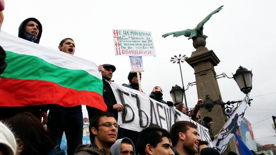 Стотина продължиха протеста на Орлов мост, искат да се срещнат с президента