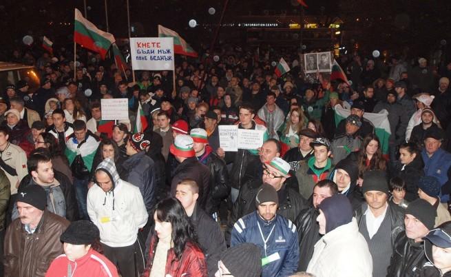 Поредна вечер на протести в България