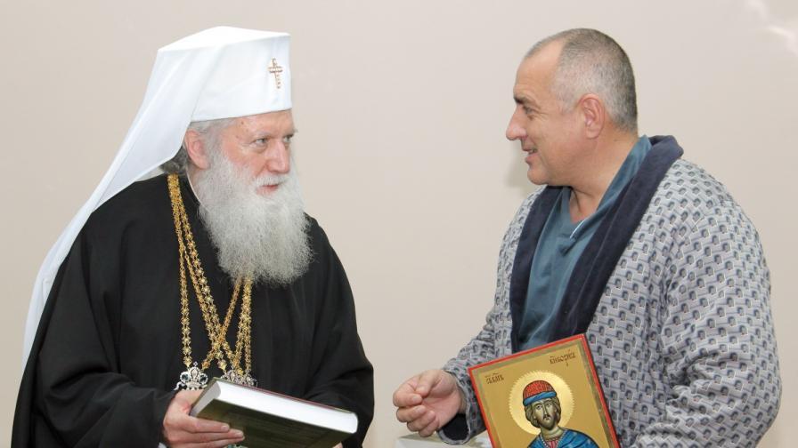 Патриарх Неофит и посети в болницата Бойко Борисов в края на предишното управление на ГЕРБ, когато премиерът бе в болница заради високо кръвно