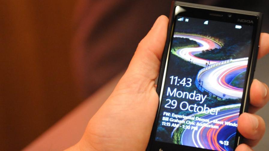Колкото хора, толкова и мобилни телефони през 2014 г.