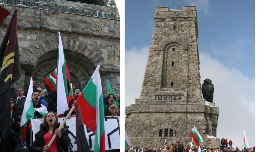 135 години от Освобождението на България
