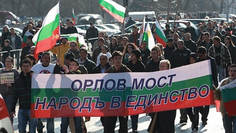 Хиляди протестираха и на Националния празник