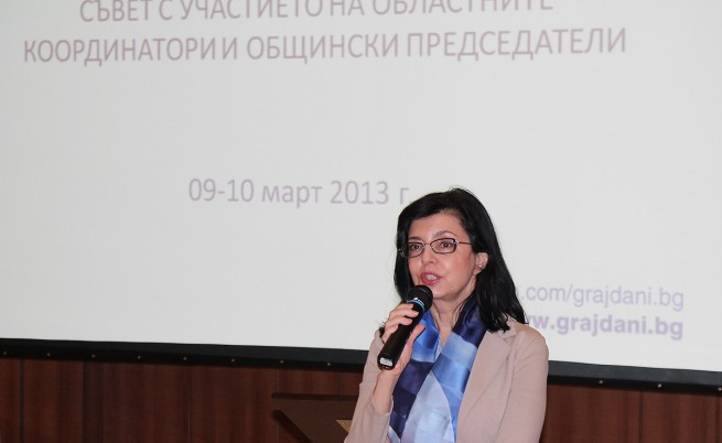 Кунева с 31 мерки за подобряване състоянието на страната