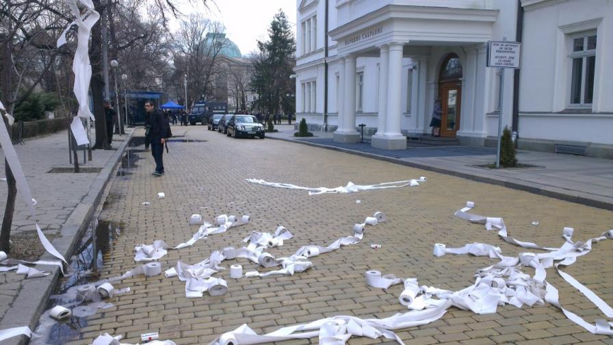 Анализатори: Накъде върви България?