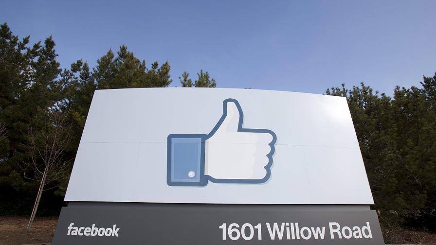 """Какво казват харесванията във """"Фейсбук"""" за характера ни"""