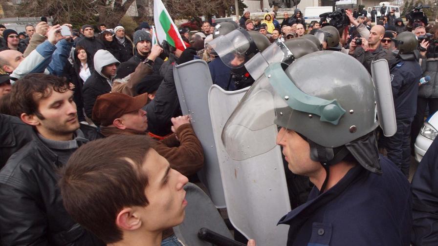 """Отново протести: """"Народът срещу олигархията"""""""
