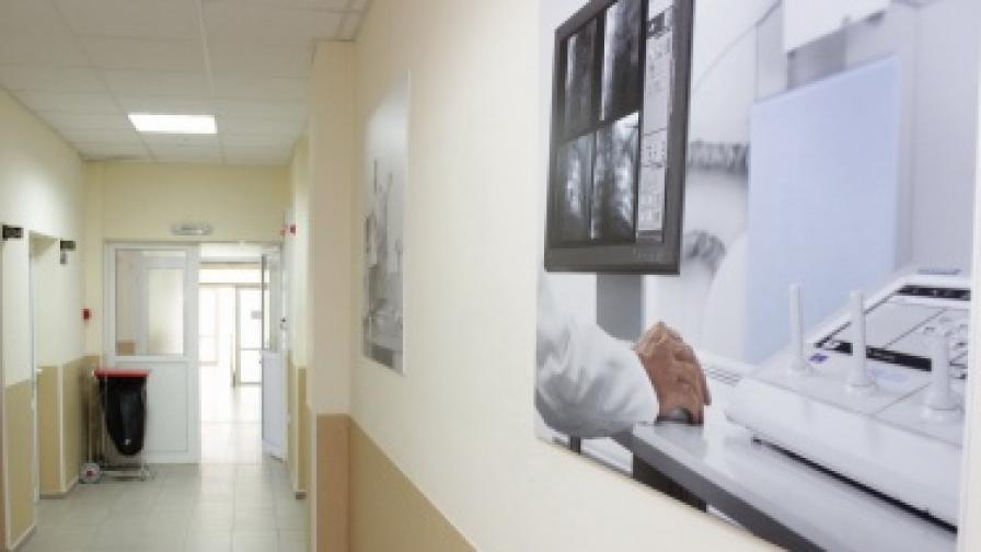 Лекари от Пловдив на протест в защита на болница пред закриване