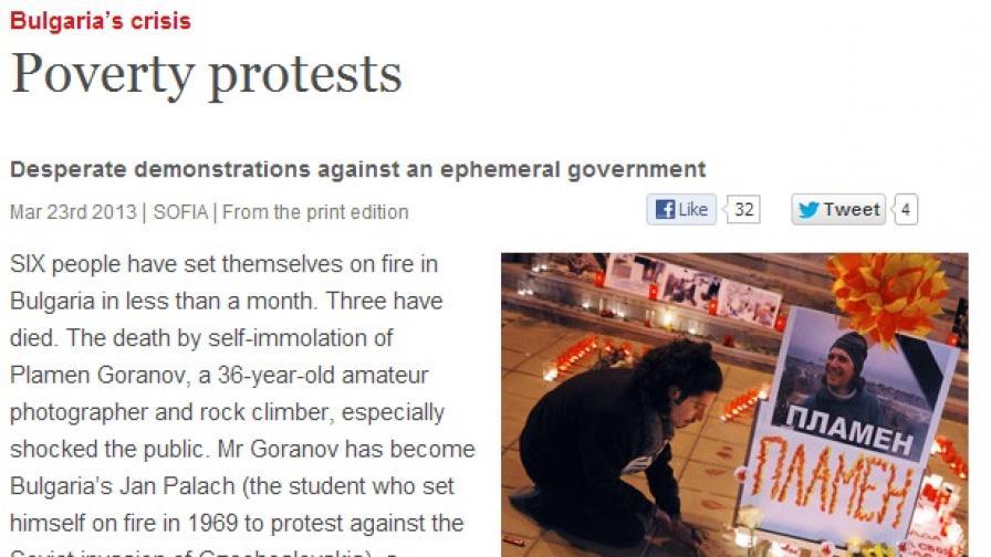 """""""Икономист"""" за България: Протестите на бедността"""