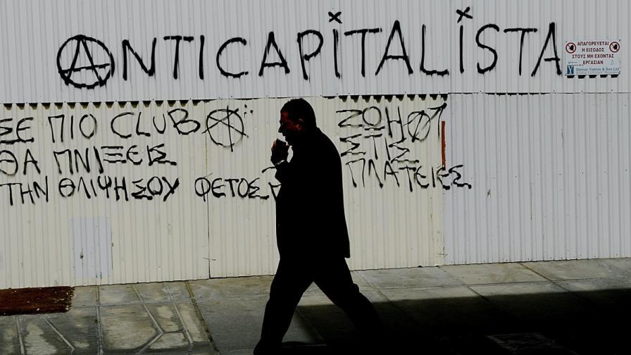 Кипър нямало да излиза от еврозоната