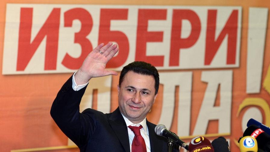 Официално: ВМРО-ДПМНЕ победи на местните избори в Македония