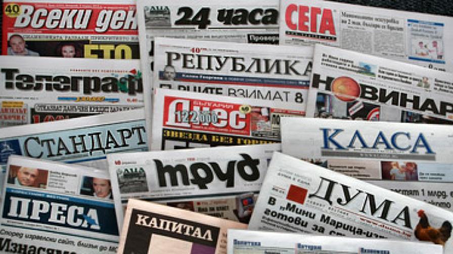 """""""24 часа"""":  Лишения за 1,6 млрд. лв. през 2012 г."""