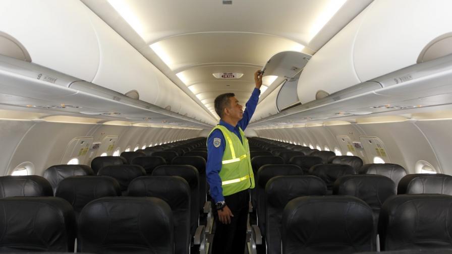 Самолетният билет: Цена на килограм