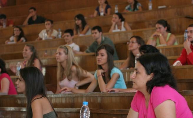 30% от младите българи - висшисти