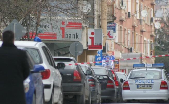 Нова присъда за банковия обир от Сливен - 15 г. затвор