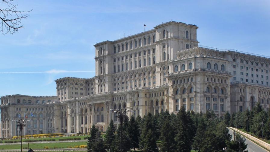Сградата на парламента в Букурещ