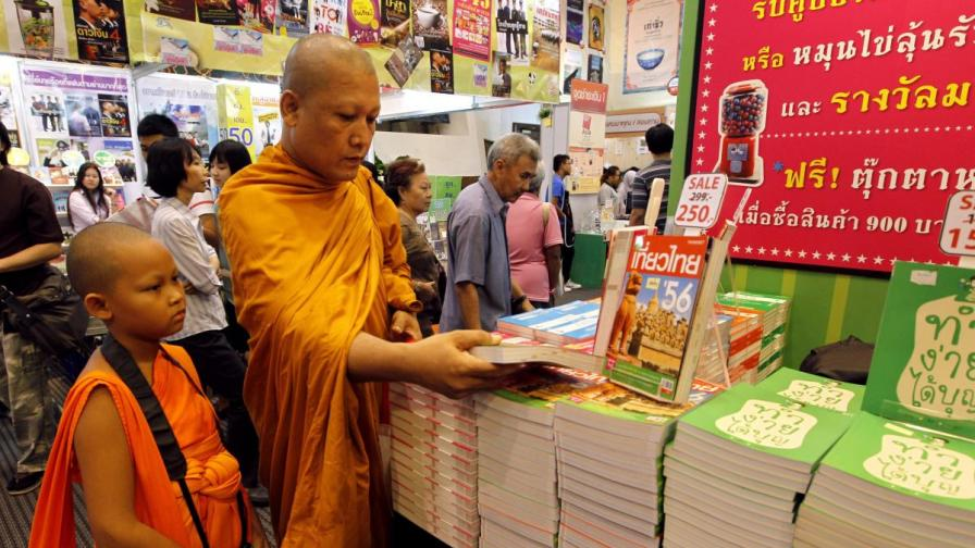 На панаир на книгата в Банкок