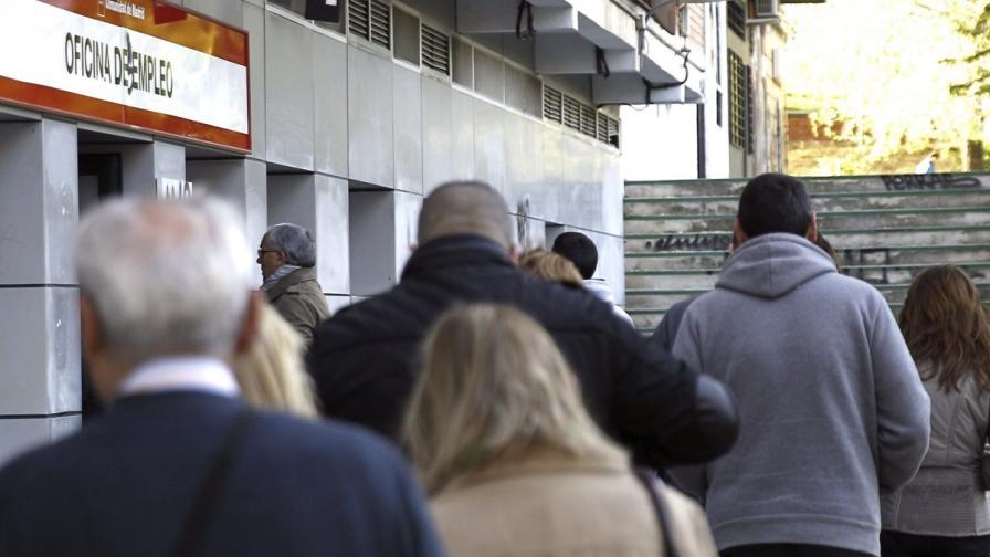 Безработицата в Испания вече е над 27%