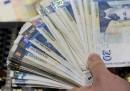 10-годишна давност на частните дългове, предлагат ГЕРБ
