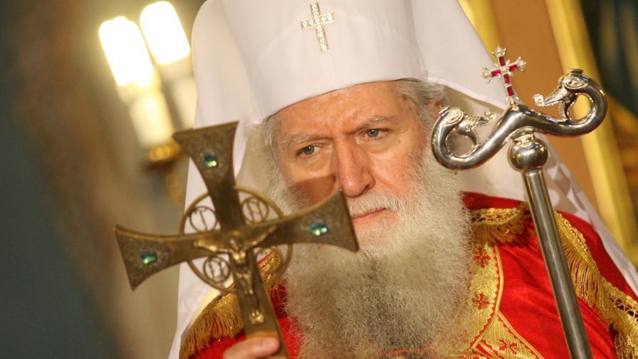 Патриарх Неофит благослови целия български народ