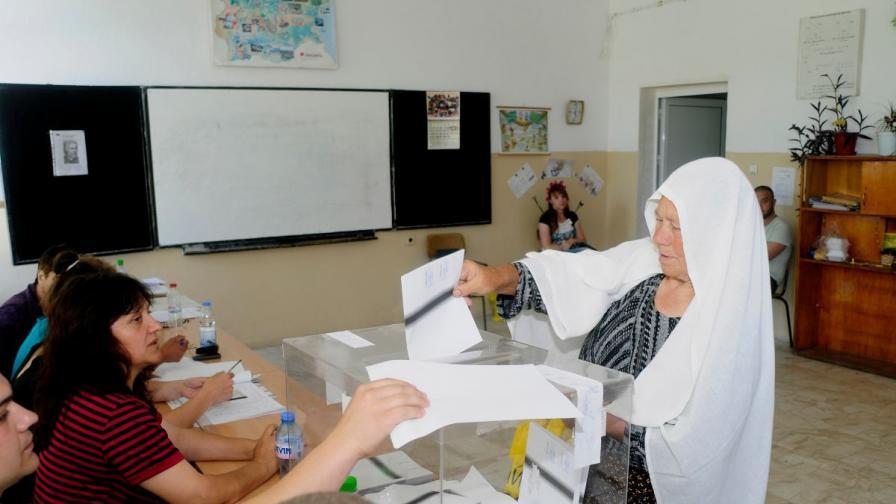 Чужди медии за парламентарните избори