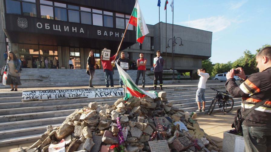 Протести в София, Варна и Костинброд след изборния ден