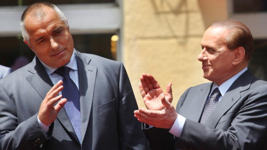 Бойко Борисов и Силвио Берлускони