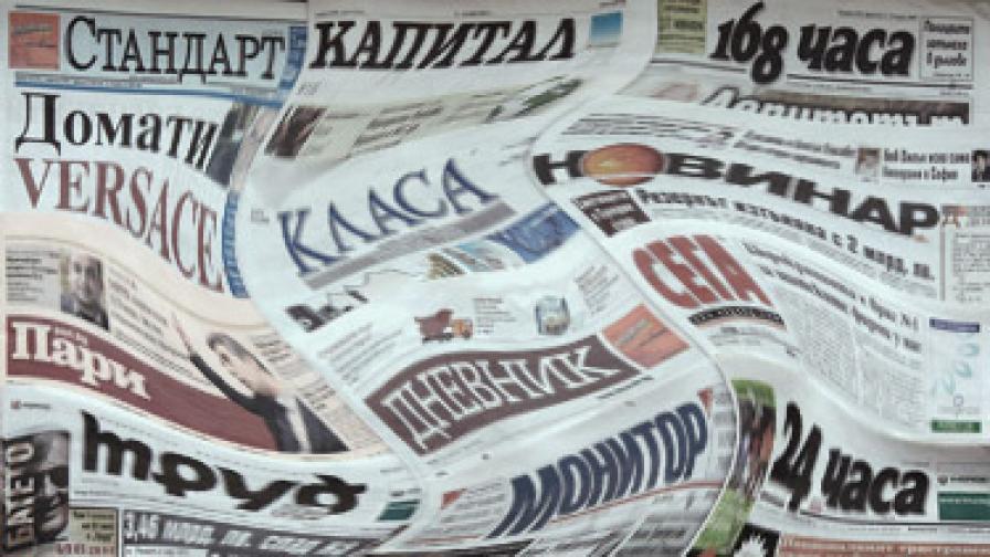 """""""Преса"""": Компромис - БСП може да се откаже от """"Белене"""""""