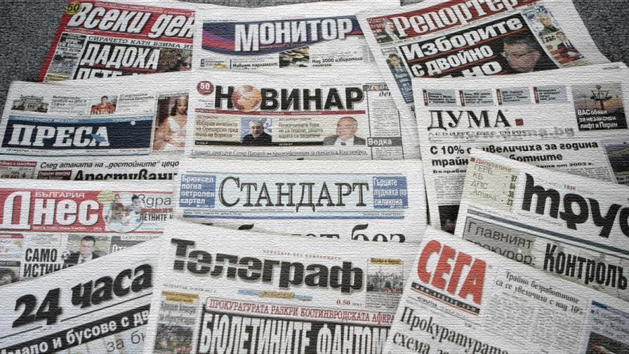 """""""24 часа"""": Над 30 българи в """"Офшорлийкс"""""""