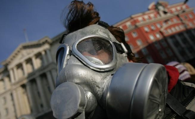 Протест на ГКПП-Дуранкулак срещу шистовия газ