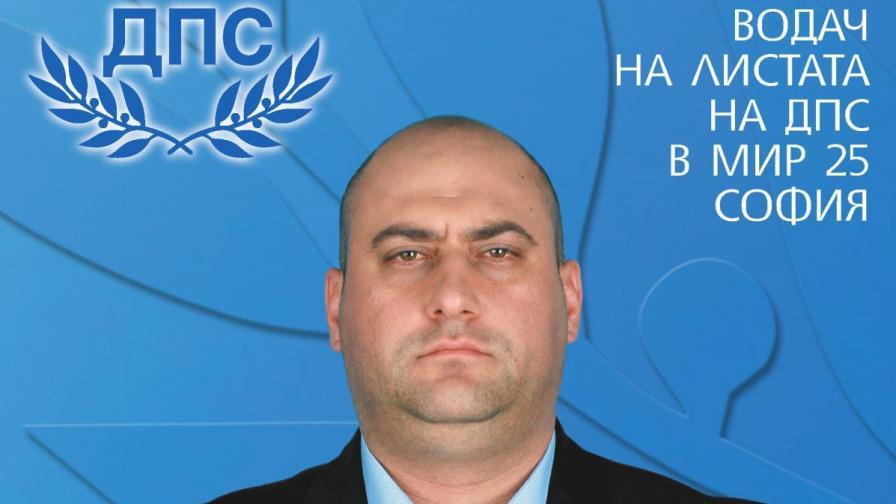 Депутатът от ДПС Петър Ангелов се отказа от имунитета си