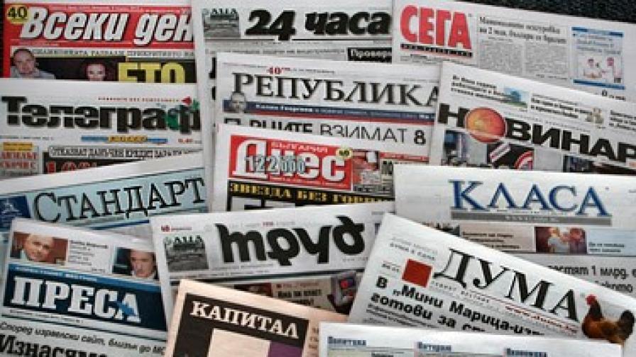 """""""Труд"""": Камион блъсна кола с Кристалина Георгиева"""