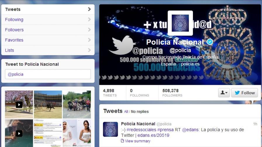 """Испанската полиция превърна """"Туитър"""" в свой съюзник"""