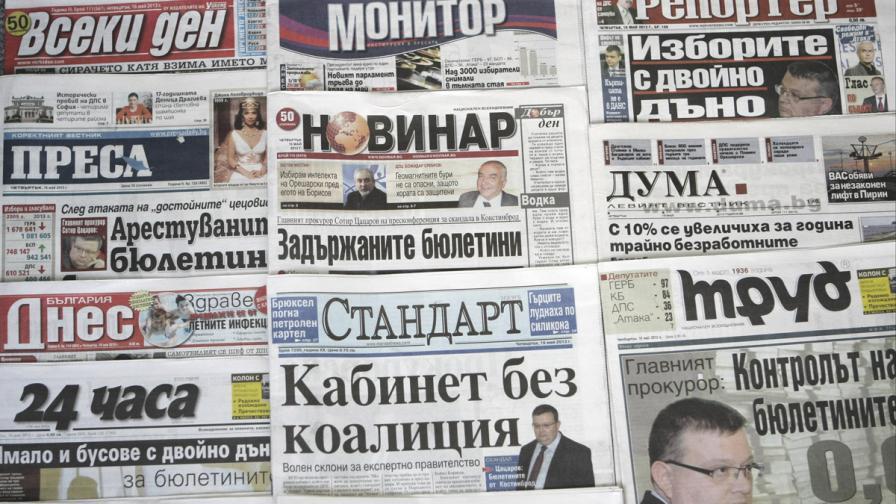 """""""Капитал Daily"""" за протестите: Добри хора, събрани от лош повод"""