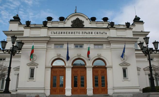 Народното събрание отмени решението си за Пеевски като шеф на ДАНС
