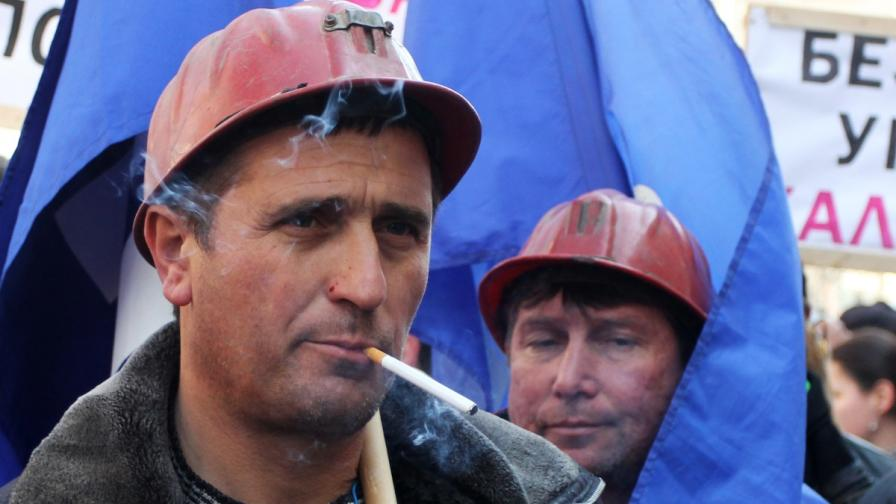 Миньорите са готови за стачка