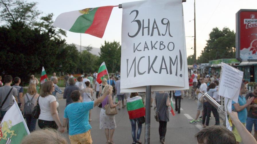 """""""Икономист"""" за България: Още едни предсрочни избори?"""